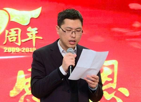 WeChat 圖片_20200116140701.jpg