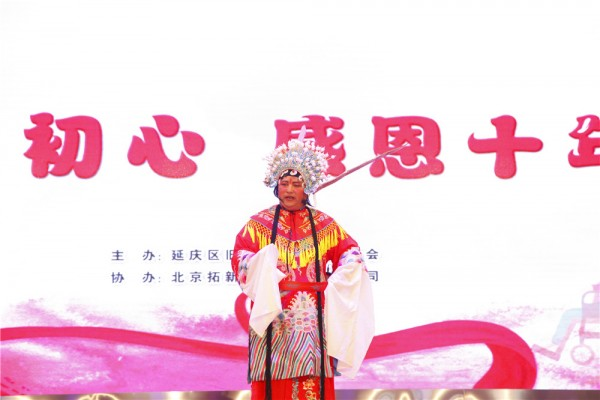 WeChat 圖片_20200115114214_副本.jpg