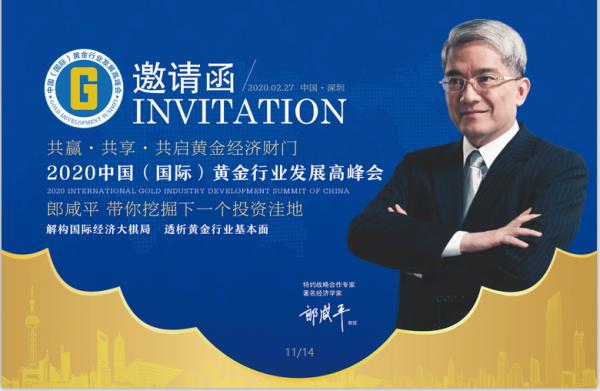 http://www.weixinrensheng.com/caijingmi/1451361.html