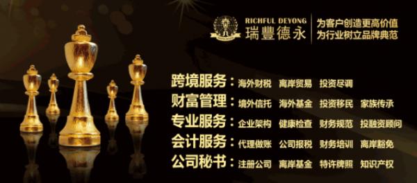 如何在香港办理公司上市?