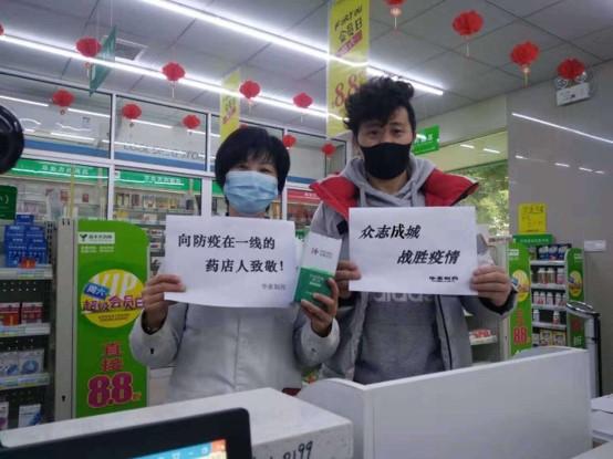 北京中关村科技