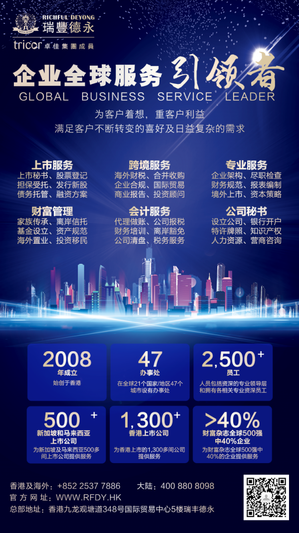 hongkong482157935846.png