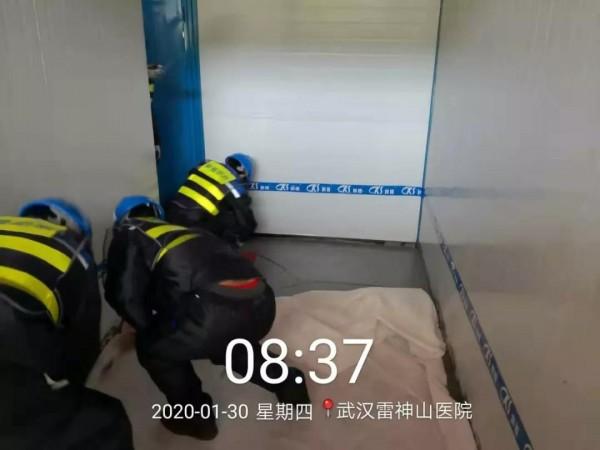 微信图片_20200211104201.jpg