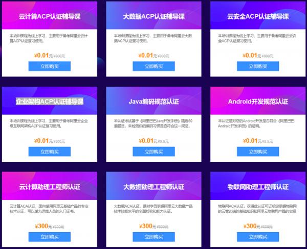 http://www.reviewcode.cn/youxikaifa/116909.html