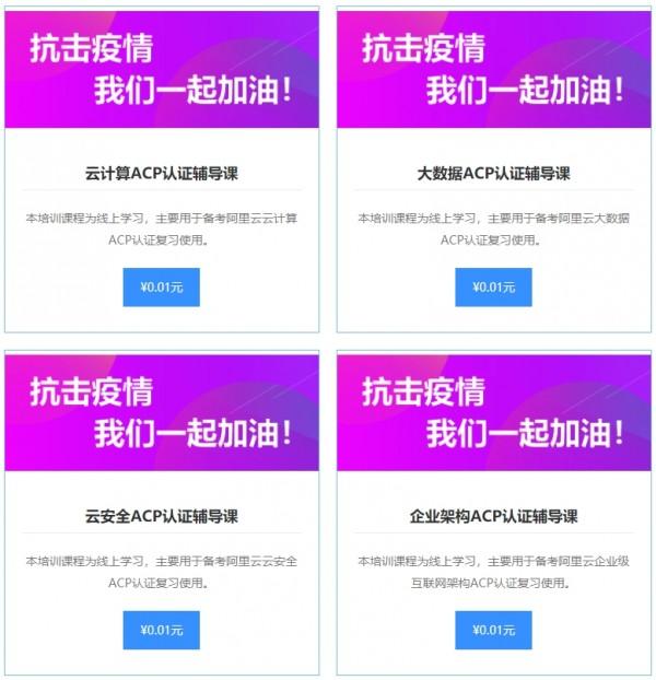 http://www.feizekeji.com/chuangye/317185.html