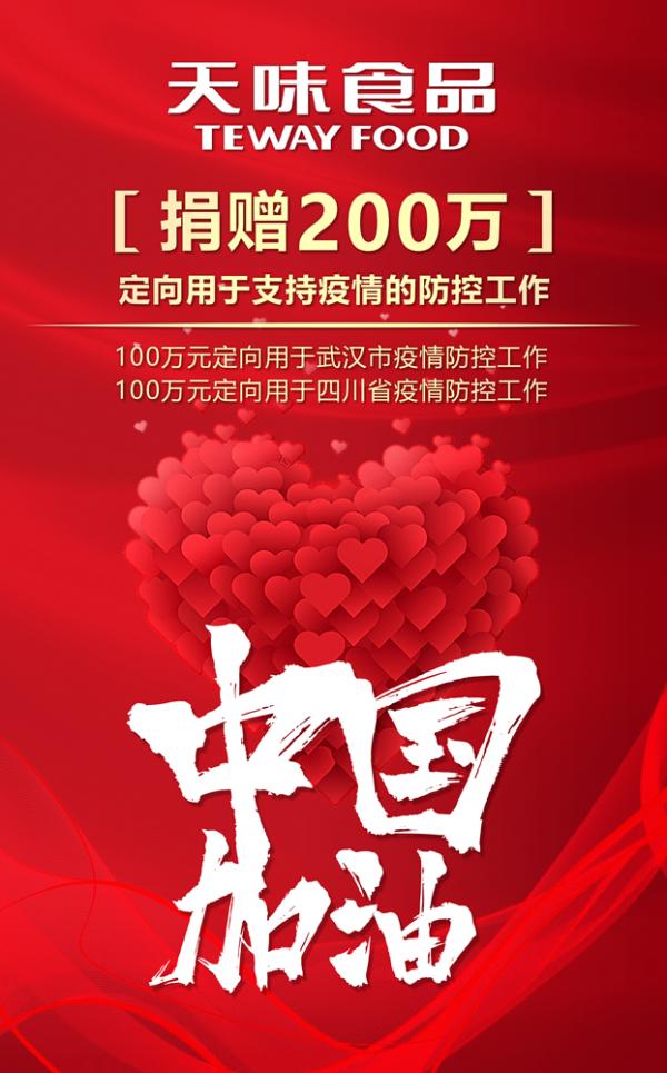 微信图片_202002121200211.png
