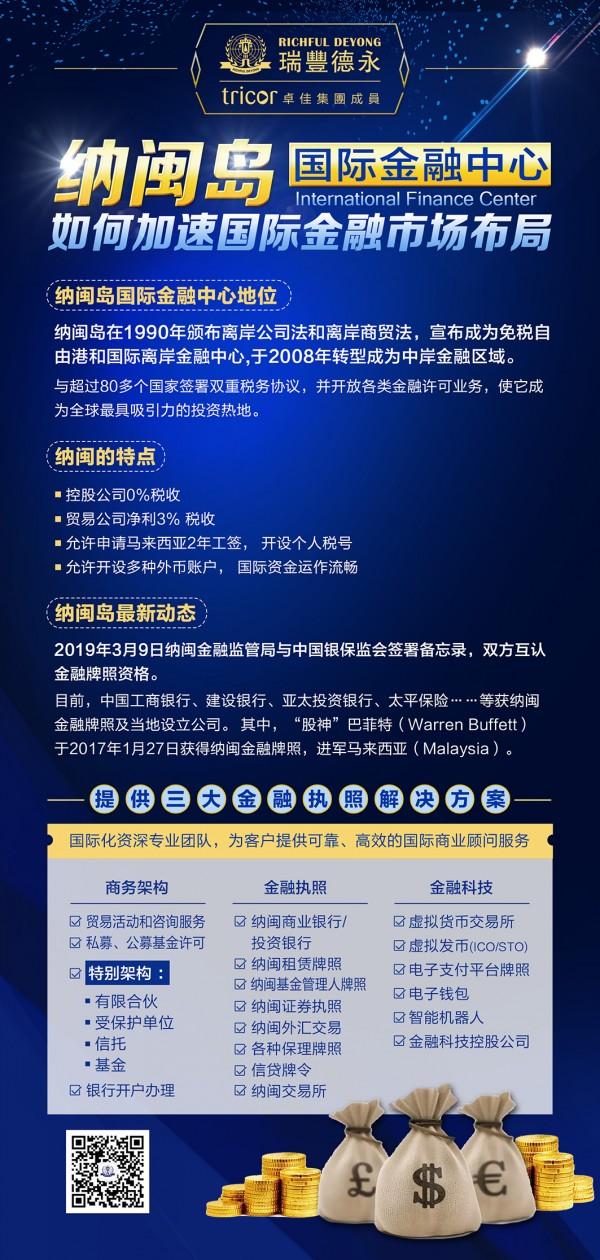 微信图片_20200214104830.jpg