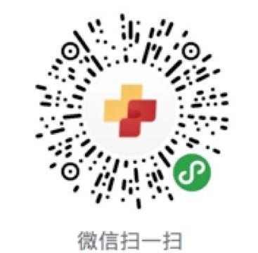 二维码-全疗程义诊.png