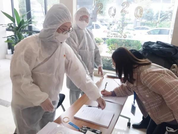 簽署防疫承諾書2.jpg