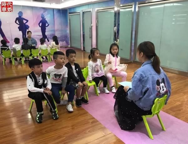 时代华娱语言表演老师