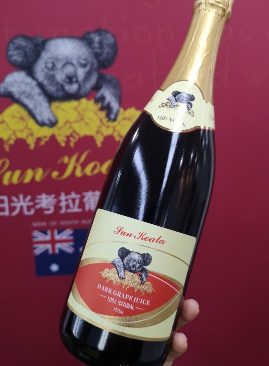澳洲陽光考拉100%葡萄汁零酒精不怕醉駕