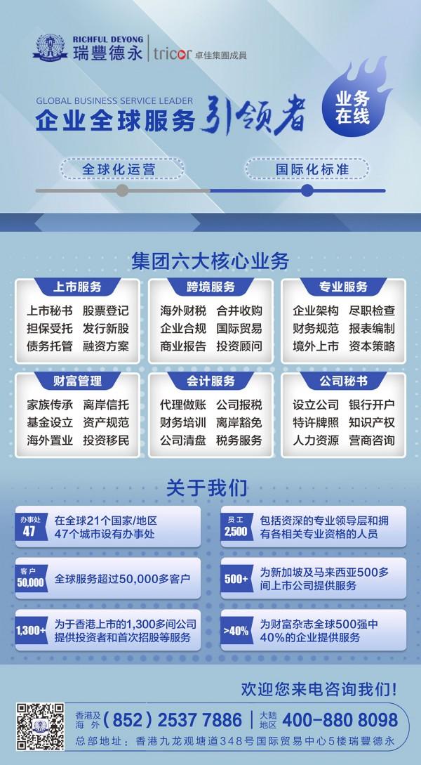 微信图片_20200220121824.jpg