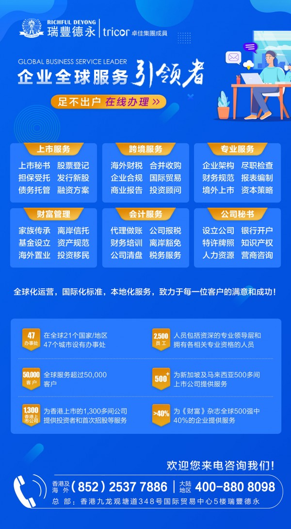 业务海报-09.jpg