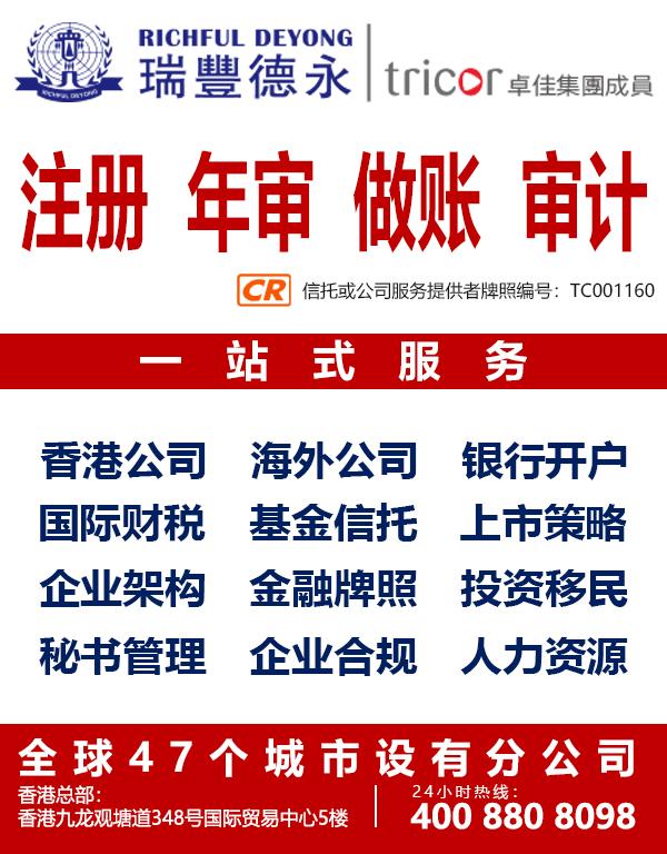 什么情况下香港公司需要做公证,