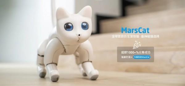 涓���棣�娆�AI浠跨���烘�扮�� ���� MarsCat ������