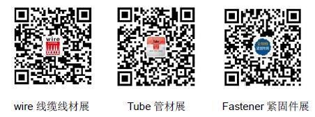 wt wechat code.jpg