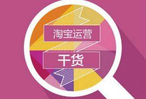 http://www.xqweigou.com/dianshangshuju/113927.html