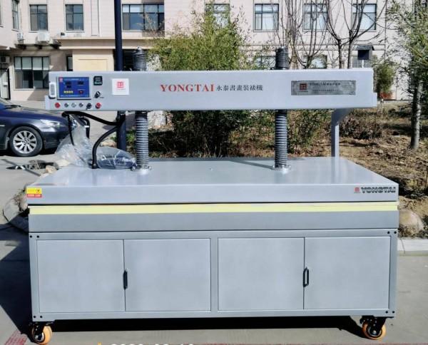 YT-E2010D   电动型除湿书画装裱机 (3).jpg