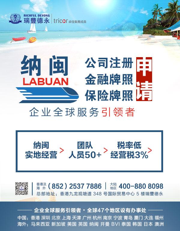 http://www.liuyubo.com/guoji/1837851.html