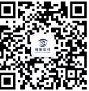 微信截图_20200325083722.png