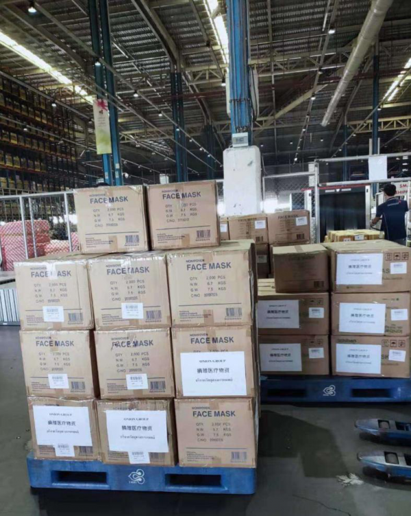洋葱集团全球紧急调货