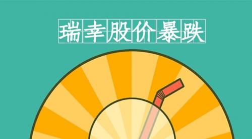 """""""小蓝杯""""股价暴跌再临难题 现货金走高终迎黄金时代"""