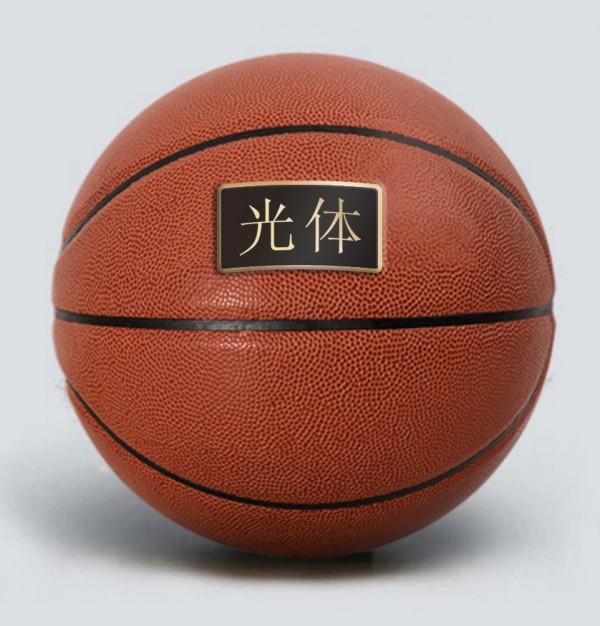 光体-体育用球.jpg