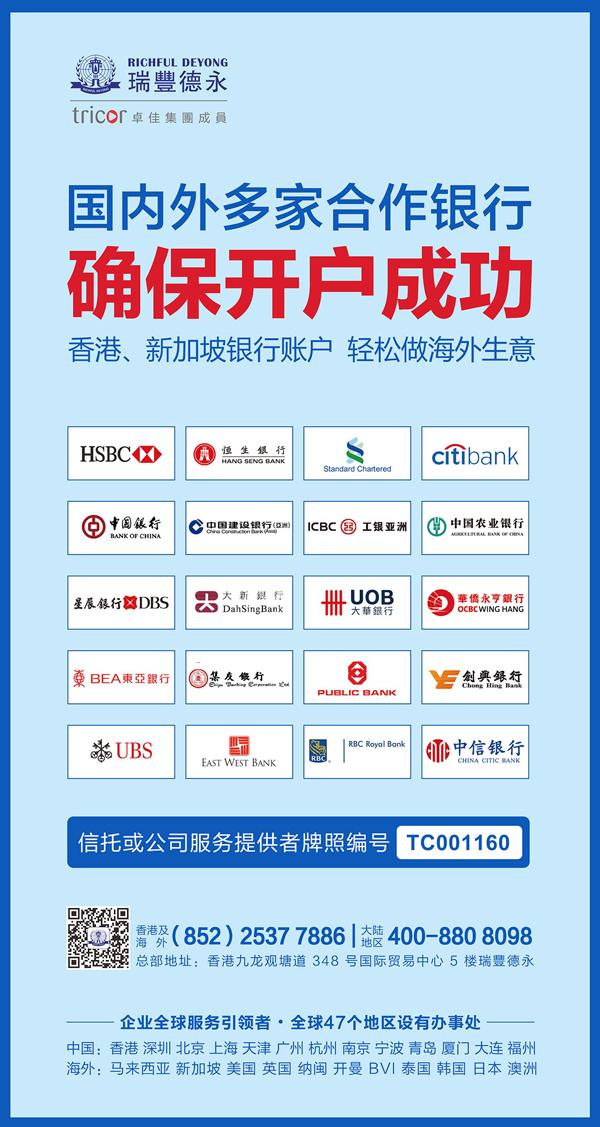 香港公司零申报与做账报税的关系,了解香港公司审计的3个步骤-瑞丰德永注册香港公司
