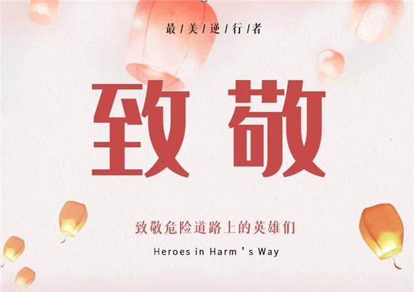 福庆家居感恩回馈,最高直降50%,免单大奖轮番登场!!!