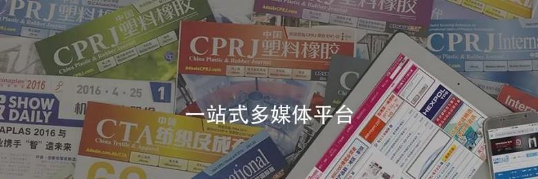 19.一站式多媒体平台.jpg