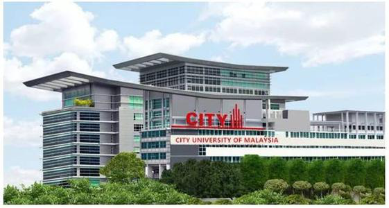 马来西亚城市大学工商管理硕士MBA(运营与供应链方向)远程教育班