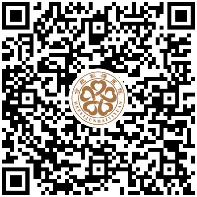 微信图片_20200610142130.png