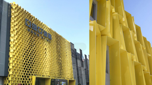 亚细亚瓷砖6.23全球展示中心直播发布,福利、红包送不停!