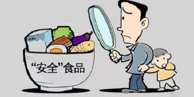 三文鱼封面.jpg
