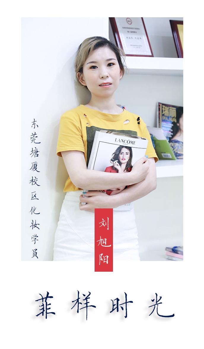 菲样时光(1).jpg