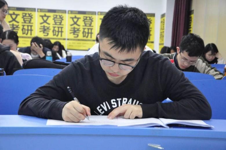 重庆文登考研2022考研,实战备考指南来了!