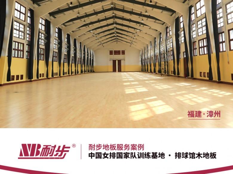 耐步地板:一块专业运动木地板的诞生