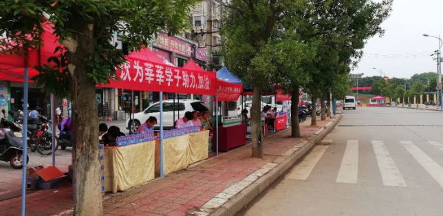 浙江志业教育集团董事长项明江携全体员工护航2020高考