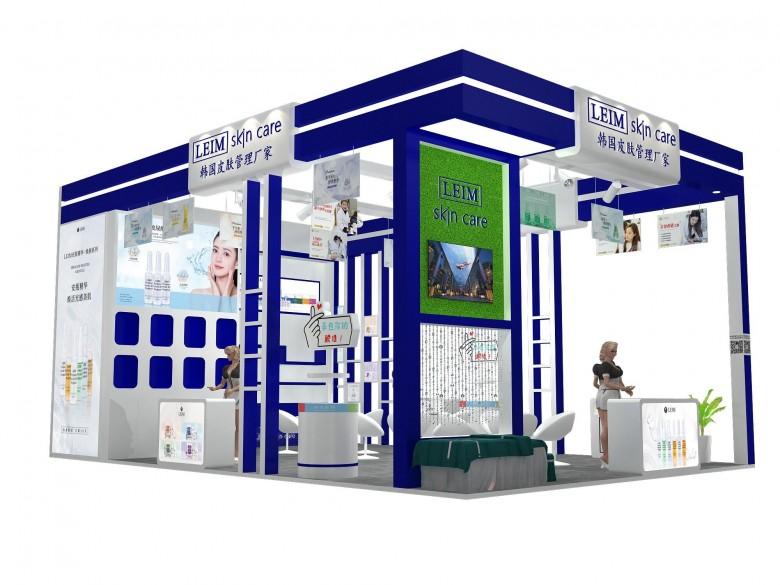 皮肤管理创业机遇?韩国LEIM院线产品携百万商机参展中国国际美容博览会