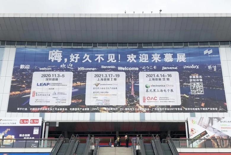 智能拧紧、智见未来:速动数字电批高光亮相慕尼黑上海电子展