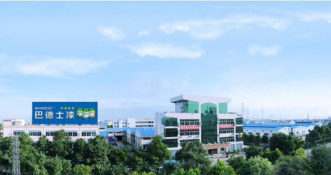 2020年中国涂料企业百强榜,巴德士跻身全国涂料15强
