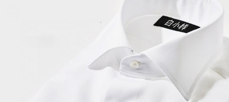 """""""加油白衬衫"""",方寸白小样助阵最难就业季"""