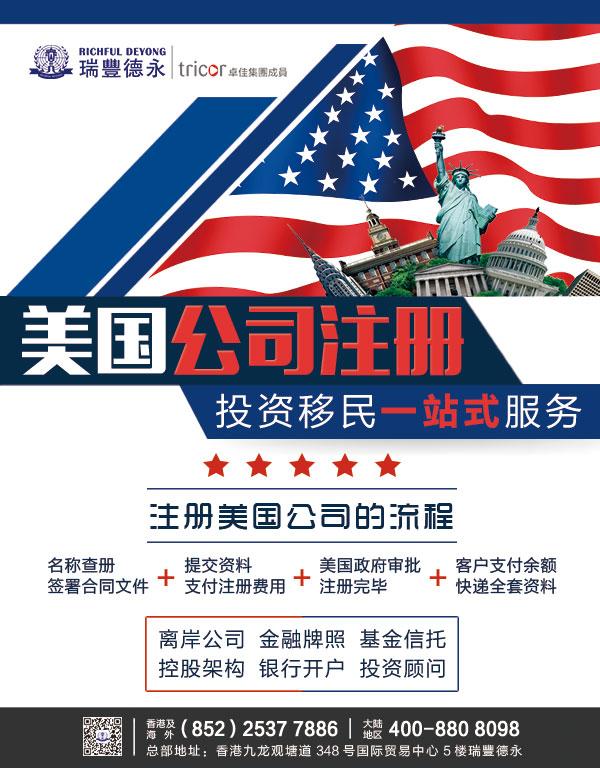 业务-美国-1.jpg