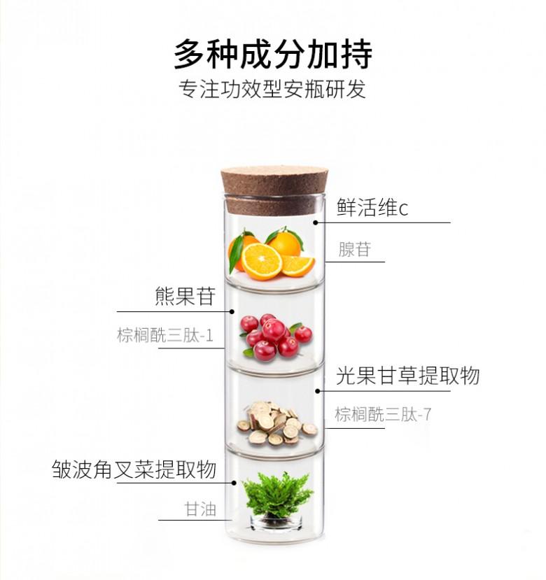 奢悦新品净透维c精华成分是什么?有哪些作用?