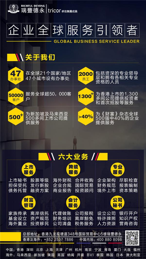 业务海报-3(7).jpg
