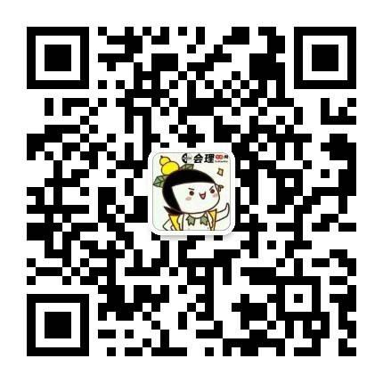 微信图片_20200813131224.jpg
