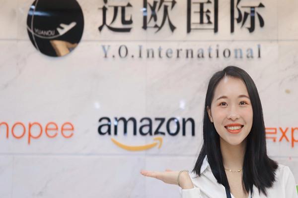 深圳远欧国际:亚马逊小白如何快速入门?给你分享六点建议