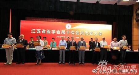 """赵辨教授在2016年6月获得""""终身医学成就奖"""""""