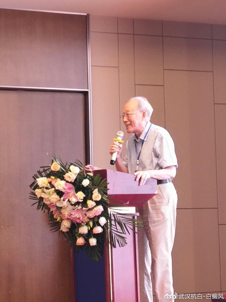 2019年赵辨教授在医学会主办,抗白协办的白癜风论坛上的学术演讲《脆弱皮肤》