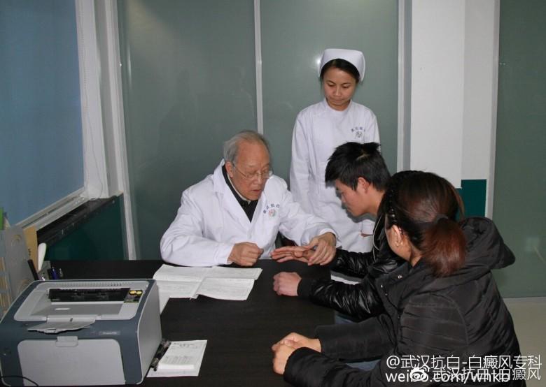 2015年赵辨教授在武汉抗白白癜风医院亲诊